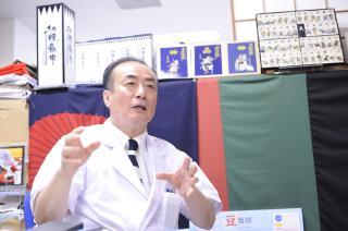 Shinshodoh_president01.jpg