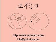 和菓子ユニット「ユイミコ」