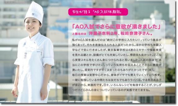 AO-Student.jpg