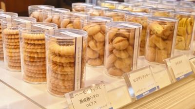 nihonbashi18-3.jpg