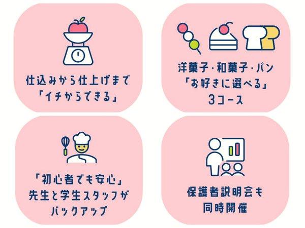 taiken_GW-12.jpg