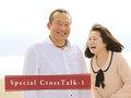 Specialトーク01|親子対談「一番おいしいお菓子を探して」