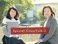 Specialトーク02|親子対談「大学をやめて見つけた充実感」