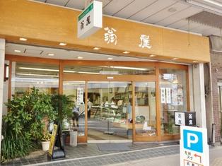 okinaya-1.jpg