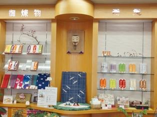 okinaya-3.jpg
