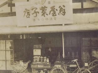 okinaya-4.jpg