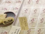 okinaya-5.jpg