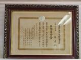 okinaya-6.jpg
