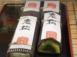 okinaya-7.jpg