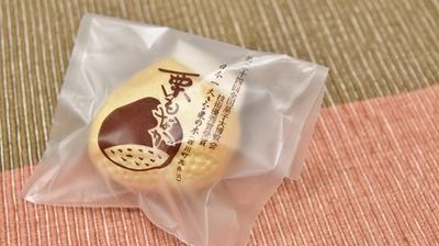 wakatsuki-6.jpg