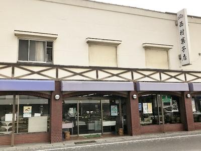 nishimura19-1.jpg