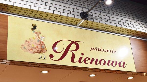 rienowa1.jpg
