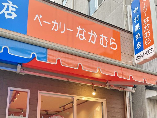 nakamura-1.jpg