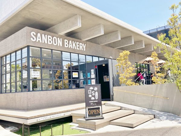 sanbon21-1.jpg