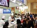 2017台北国際ベーカリーショーに出展しています