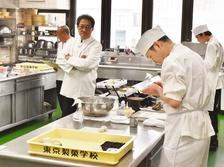 第10回 選・和菓子職 優秀和菓子職部門 最終審査会