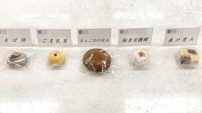 yamagata18-5.jpg