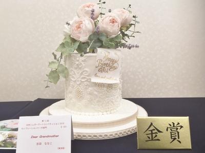 yoshida18-2.jpg