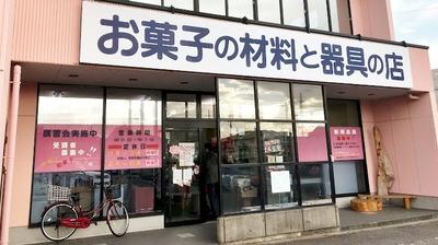 ishikawa18-1.jpg