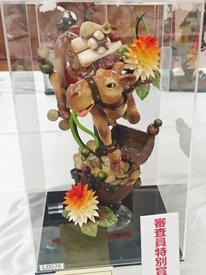 fukuda-1.jpg