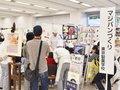 第29回埼玉県産業教育フェアに協力しました