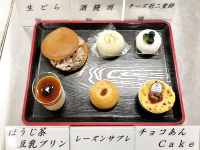 yamagata19-4.jpg