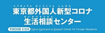 tokyoto-1.jpg