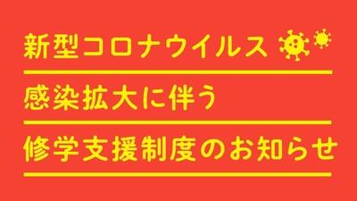 200528-12.jpg